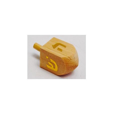 Sevivon de madeira com letras douradas