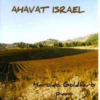 CD Ahavat Israel