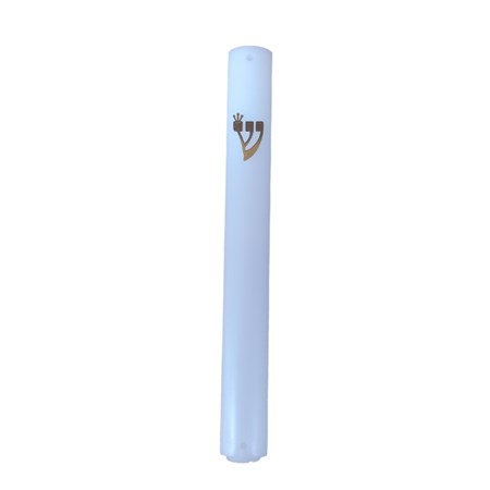 Mezuzá branca lisa 14 cm (plástico)