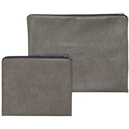 Conjunto capas de talit e tefilin de couro cinza