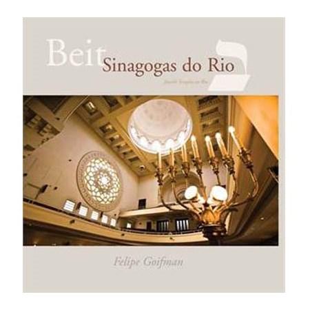 Beit Sinagogas do Rio