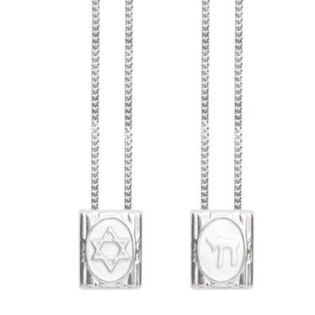 Escapulário de prata chai e Estrela - 60 cm