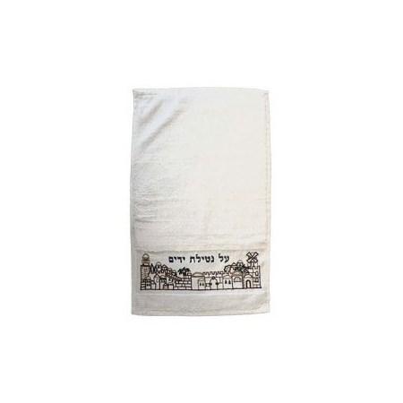 Toalha para lavabo Netilat Iadaim Jerusalém (EMANUEL)