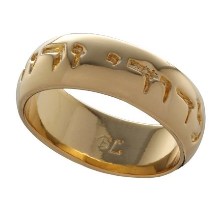 Anel  Ani le Dodi banhado a ouro - Tamanho 22