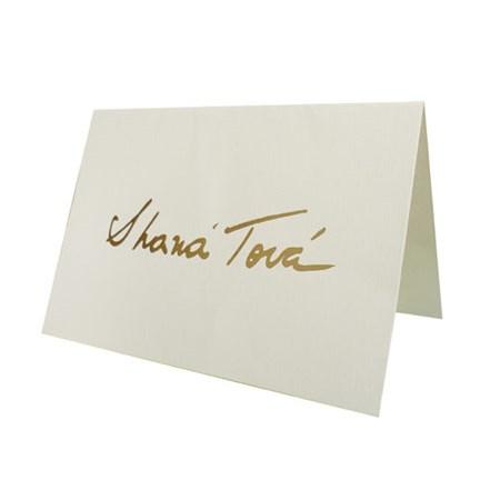 Cartão Shaná Tová liso - Branco