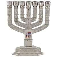 Menorá Knesset doze tribos  - Prateada