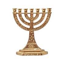 Menorá dourada Jerusalém pequena - Tamanho 6 cm