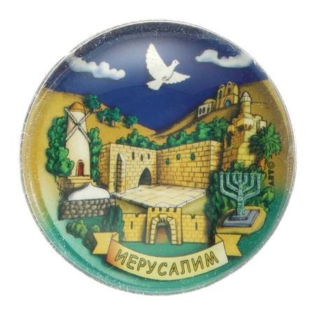 Imã redondo Jerusalem
