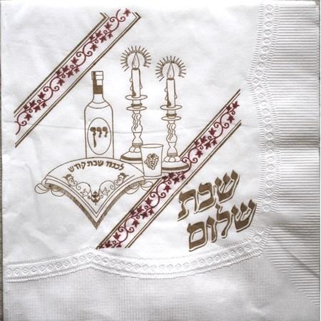 Guardanapos Shabat Shalom decorados