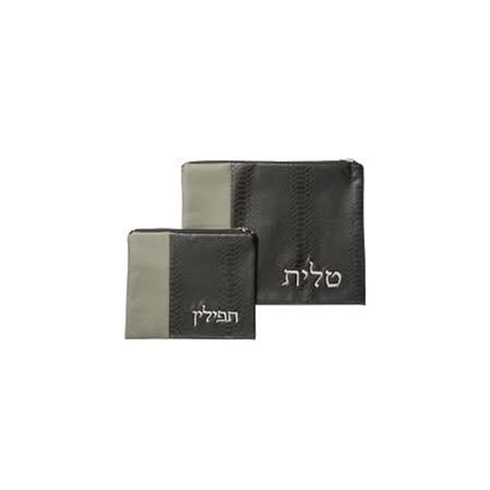 Conjunto capas de talit e tefilin de couro preto e cinza