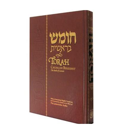 Chumash - Torá (Bereshit)