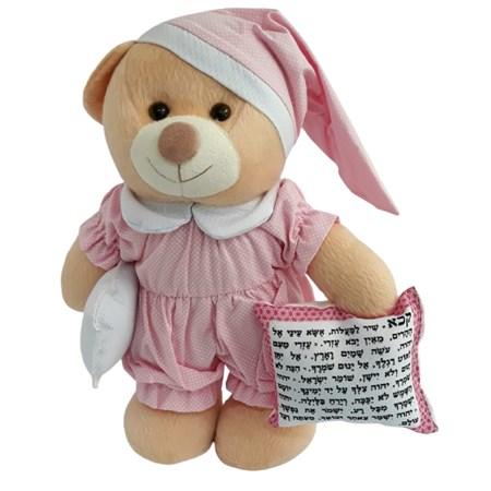 Ursinha rosa com almofadinha  Shir Hamaalot