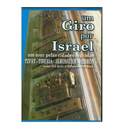 DVD Um Giro por Israel