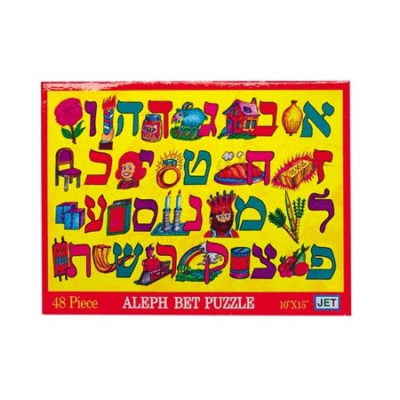 Aleph-Bet puzzle