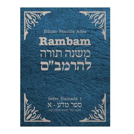Sefer Hamadá - Mishnê Torá (1)