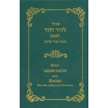 Sidur Ledor Vador para Shabat