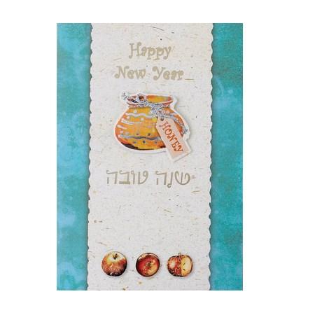 Cartão Shaná Tová pote de mel e maçãs
