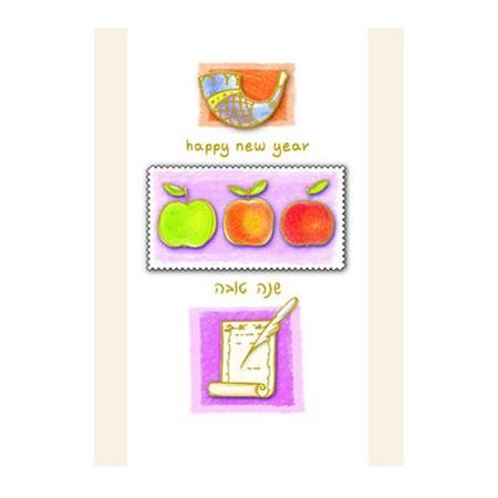 Cartão Shaná Tová maçãs, shofar e livro da vida