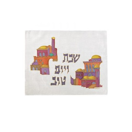 Cobertura para chalá de seda pintado Jerusalém (EMANUEL)