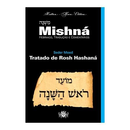 Mishná - Tratado de Rosh Hashaná