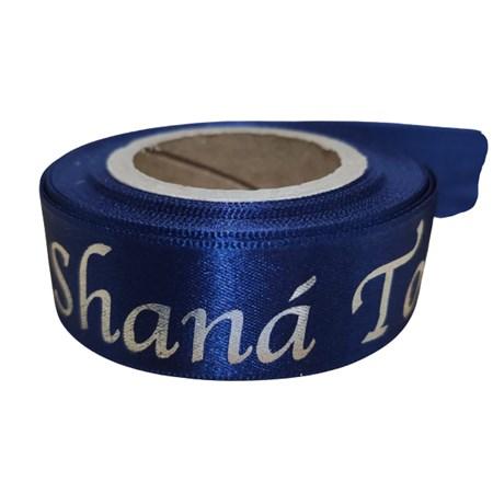 Fita Shaná Tová 10 metros - Azul marinho com prateado