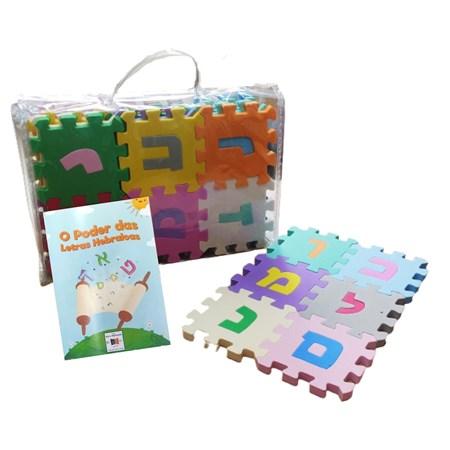 Peças de encaixe do alfabeto judaico