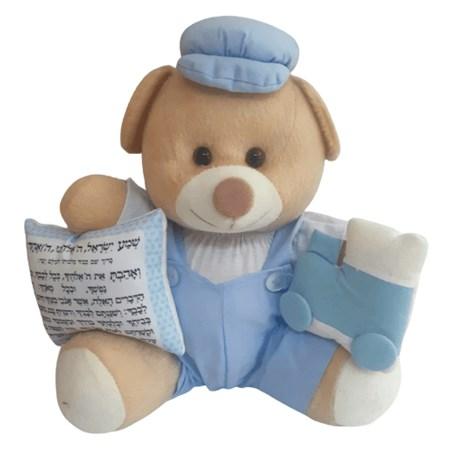 Ursinho azul com boné e almofadinha Shemá Israel