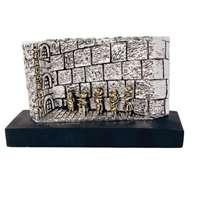 Escultura muro das lamentações