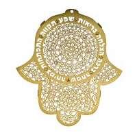 Hamsa de metal vazada dourada com 8 bênçãos (DJ)