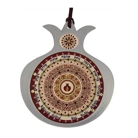 Romã metal com bençãos (Dorit Judaica) - Vermelha com Bênçãos em Hebraico