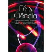 Fé e Ciência