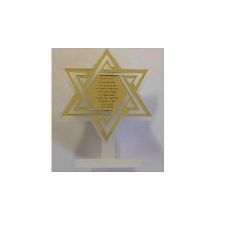 Escultura estrela de David acrílico com bênção - Bênção da casa