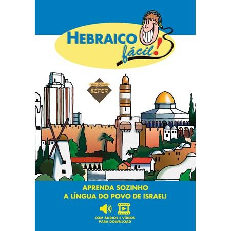 Hebraico Fácil!