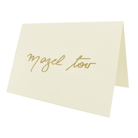 Cartão Mazal Tov liso - Bege