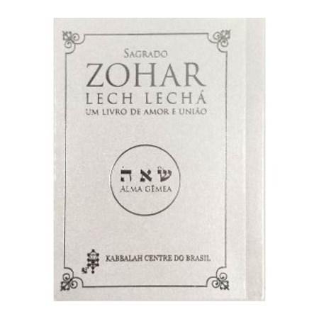 Lech Lechá - Sagrado Zohar - Capa Branca