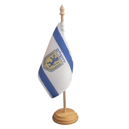 Bandeira de mesa Jerusalém