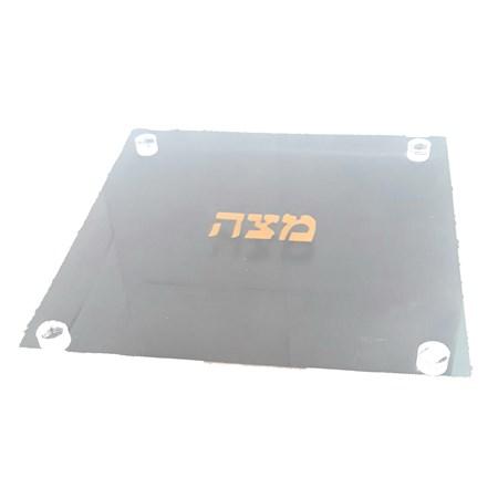 Prato de acrilico quadrado transparente Matzá