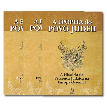 Coleção A Epopeia do Povo Judeu (3 volumes)