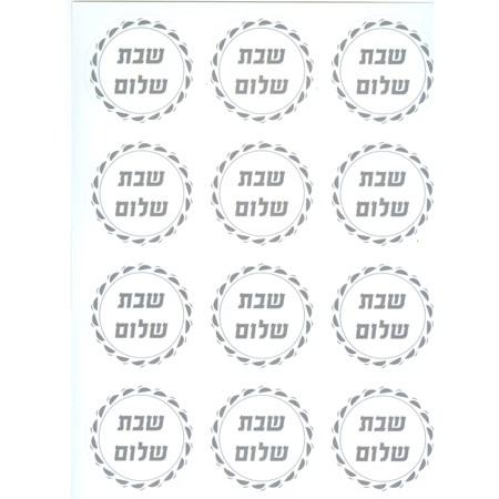 Adesivo Shabat Shalom redondo branco