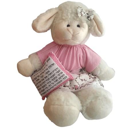 Ovelhinha sentada rosa com almofadinha Shemá israel