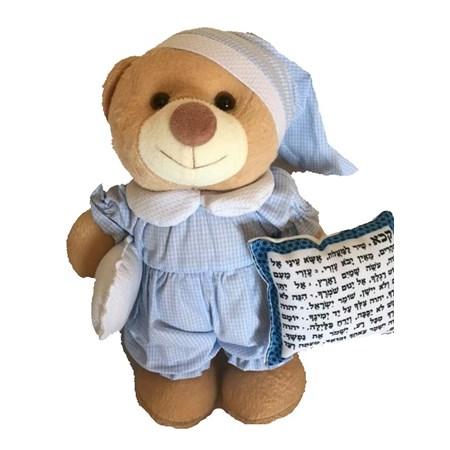 Ursinho azul com almofadinha Shir Hamaalot