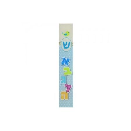 Mezuzá infantil alef-bet azul (acrílico)