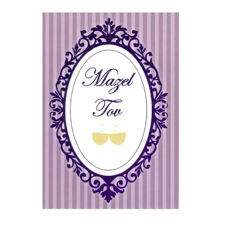 Cartão Mazal tov brinde
