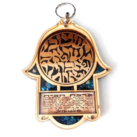 Hamsa de madeira Shemá Israel