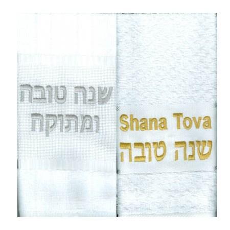 Kit com duas toalhas Shaná Tová