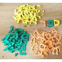 Kit alfabeto judaico colorido