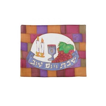 Cobertura para chalá de seda pintado Muro das Lamentações (EMANUEL)