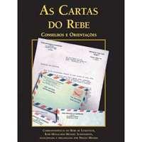 As Cartas do Rebe - Conselhos e Orientações  (vol. 2) Capa Preta