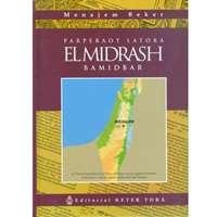 El Midrash - Bamidbar