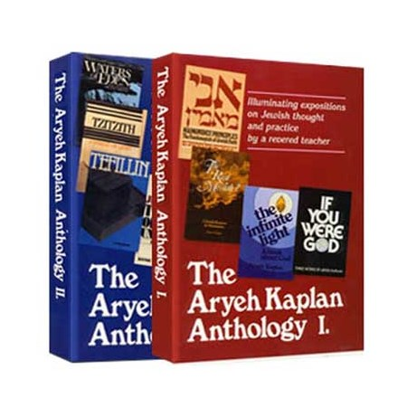 Aryeh Kaplan Anthology Set / 2 Volume